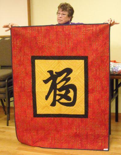 Rose T. -back side of quilt